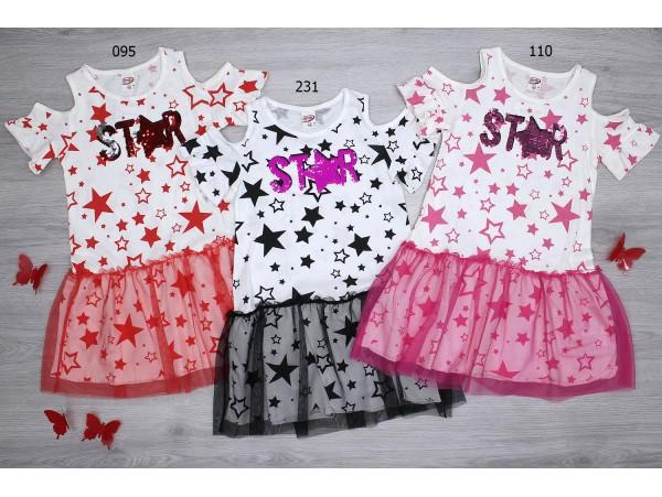 Девочки - Платье дев трикотаж сетка DMB